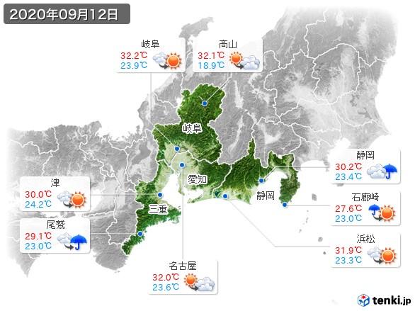 東海地方(2020年09月12日の天気
