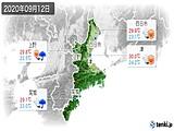 実況天気(2020年09月12日)