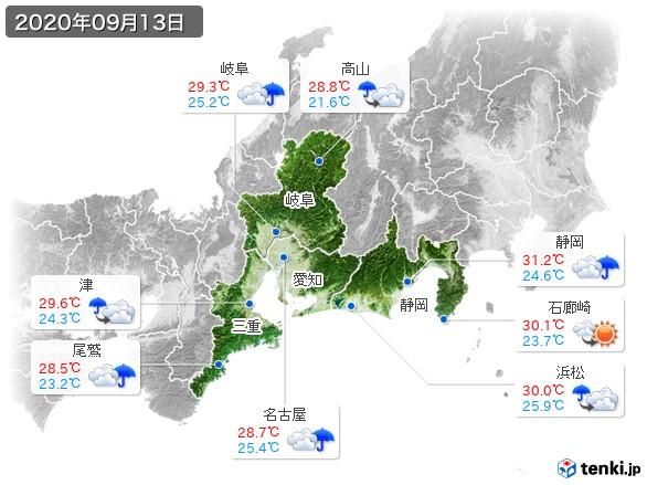 東海地方(2020年09月13日の天気