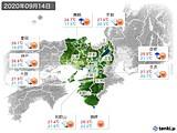 2020年09月14日の近畿地方の実況天気
