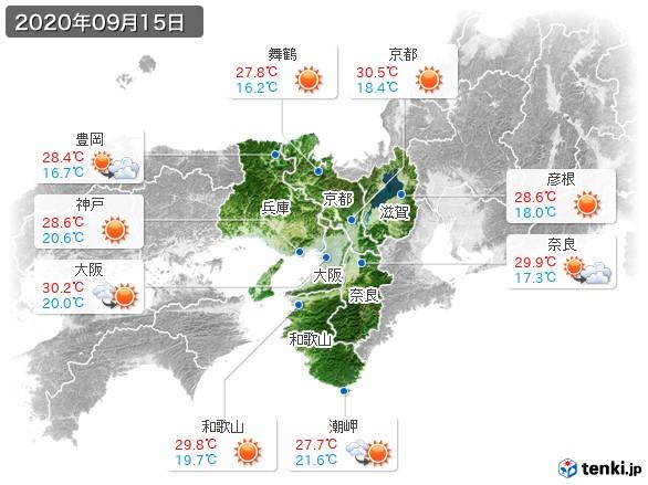 近畿地方(2020年09月15日の天気