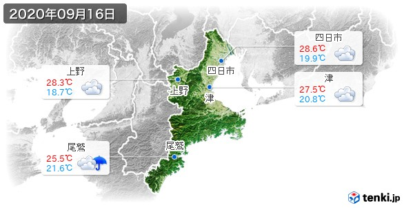 三重県(2020年09月16日の天気