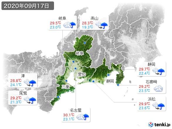 東海地方(2020年09月17日の天気