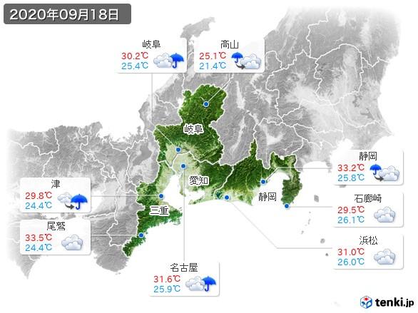東海地方(2020年09月18日の天気