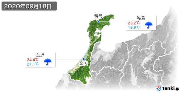 石川県(2020年09月18日の天気