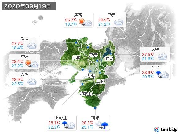 近畿地方(2020年09月19日の天気
