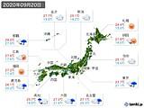 2020年09月20日の実況天気