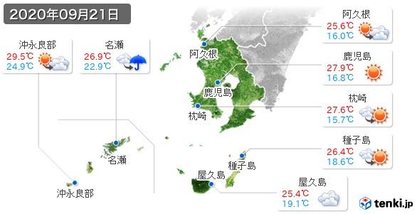 鹿児島県(2020年09月21日の天気