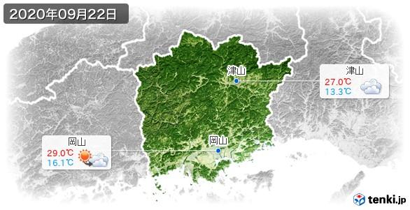 岡山県(2020年09月22日の天気