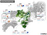 2020年09月23日の近畿地方の実況天気