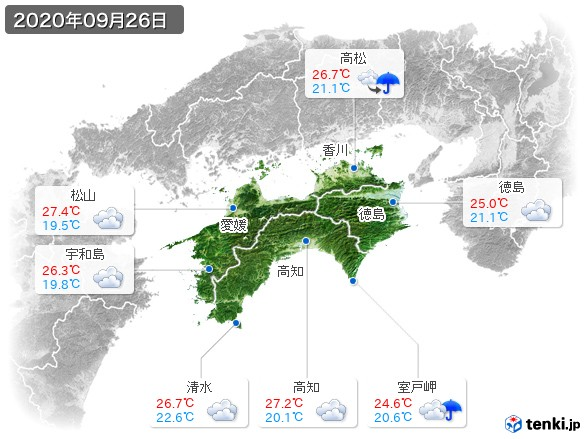 四国地方(2020年09月26日の天気