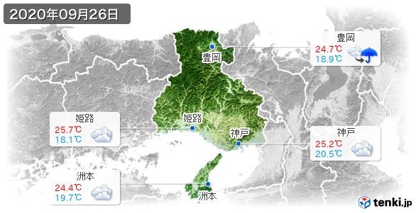 兵庫県(2020年09月26日の天気