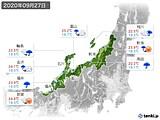 2020年09月27日の北陸地方の実況天気