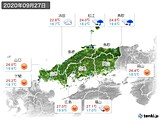 2020年09月27日の中国地方の実況天気