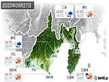 2020年09月27日の静岡県の実況天気