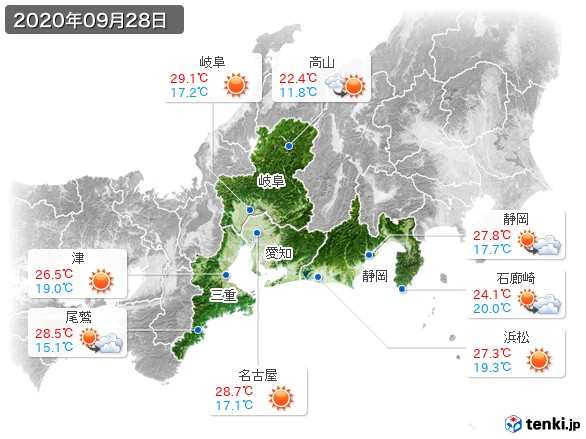 東海地方(2020年09月28日の天気