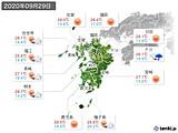 2020年09月29日の九州地方の実況天気