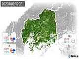 2020年09月29日の広島県の実況天気