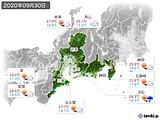 2020年09月30日の東海地方の実況天気