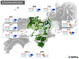 2020年09月30日の近畿地方の実況天気