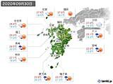 2020年09月30日の九州地方の実況天気