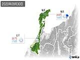 2020年09月30日の石川県の実況天気
