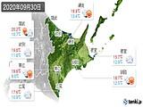 2020年09月30日の道東の実況天気