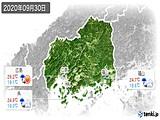 2020年09月30日の広島県の実況天気