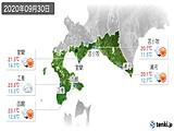 2020年09月30日の道南の実況天気
