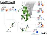 2020年09月30日の鹿児島県の実況天気