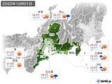 2020年10月01日の東海地方の実況天気