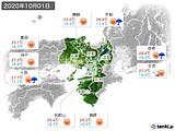 2020年10月01日の近畿地方の実況天気