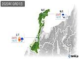 2020年10月01日の石川県の実況天気