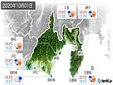 2020年10月01日の静岡県の実況天気