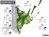 2020年10月01日の道東の実況天気