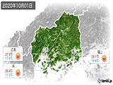 2020年10月01日の広島県の実況天気
