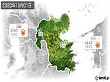 2020年10月01日の大分県の実況天気