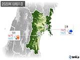 2020年10月01日の宮城県の実況天気