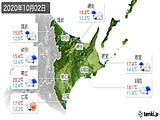 2020年10月02日の道東の実況天気