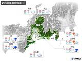 2020年10月03日の東海地方の実況天気