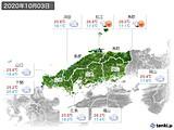 2020年10月03日の中国地方の実況天気