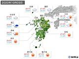 2020年10月03日の九州地方の実況天気