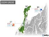 2020年10月03日の石川県の実況天気