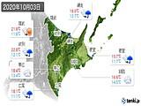 2020年10月03日の道東の実況天気