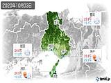 2020年10月03日の兵庫県の実況天気