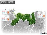 2020年10月03日の鳥取県の実況天気