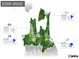 2020年10月03日の青森県の実況天気