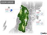 2020年10月03日の山形県の実況天気