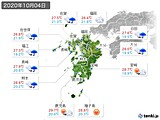 2020年10月04日の九州地方の実況天気