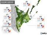 2020年10月05日の道東の実況天気